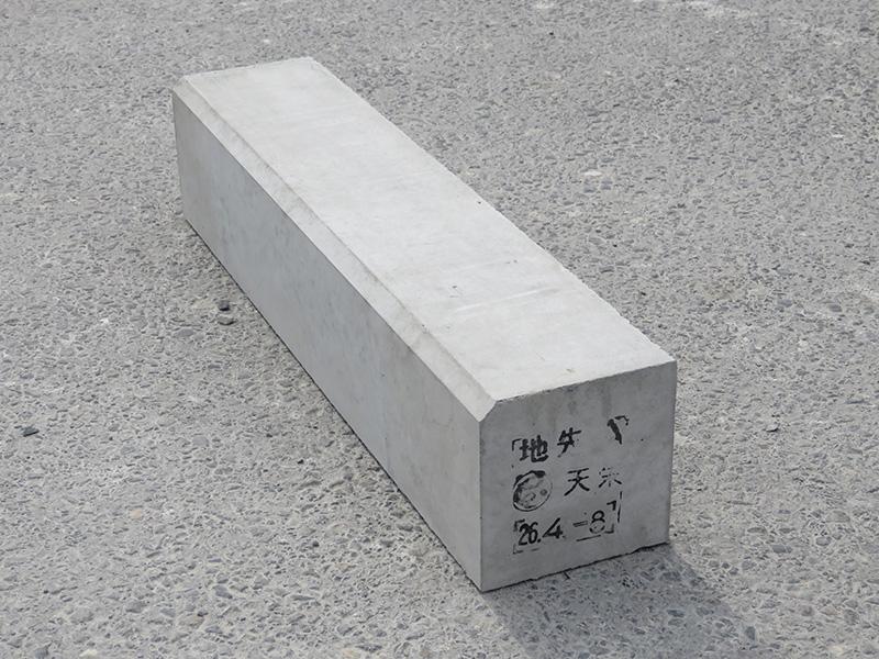地先境界ブロック